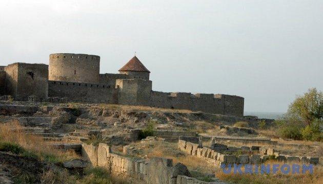 Аккерманську фортецю відреставрують за 3 мільйони з обласного бюджету