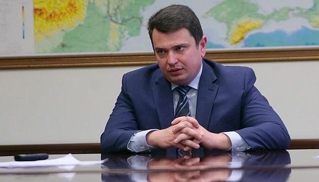 Ситник відмовився анонсувати подання на депутатів: Ми не прогноз погоди