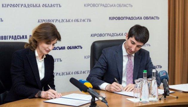 Перша леді долучила Кіровоградщину до проекту інклюзивної освіти