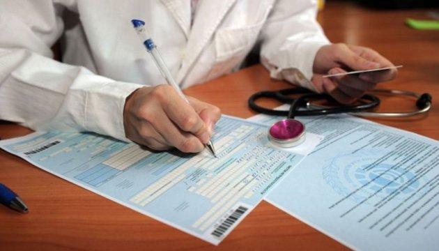 Plus de 650 000 Ukrainiens ont signé une déclaration avec leurs médecins traitants