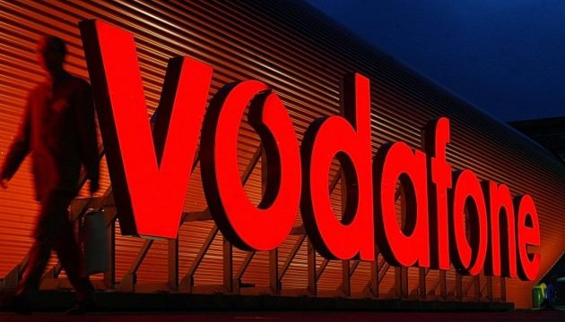Vodafone extends 4G coverage in four regions of Ukraine