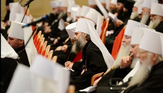 Autocéphalie de l'Église ukrainienne : Le Patriarcat de Moscou répond à Porochenko