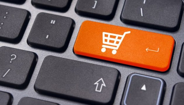 АМКУ изучит мнение потребителей о состоянии конкуренции в электронной коммерции