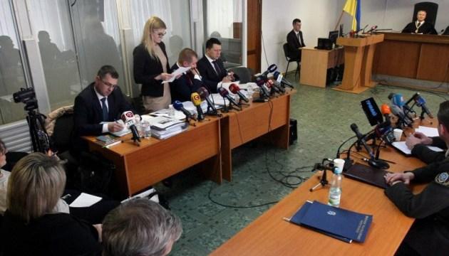 Держзрада Януковича: Ганна Герман прийшла на суд і хоче свідчити