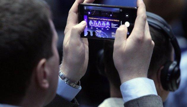 """От смартфонов и планшетов до полного перехода Украины в """"цифру"""" – давно пора!"""