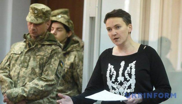 Адвокатом Савченко стал защитник Штепы и