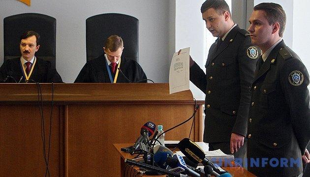Дело о госизмене: суд допросит охранника Януковича