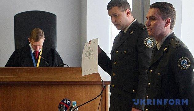 Суд продолжил рассмотрение дела о госизмене Януковича