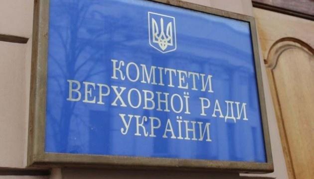 Инаугурация Зеленского: комитет Рады прошли семь проектов постановлений