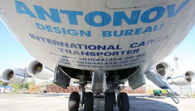 Un prestataire de services aéroportés russe menace de résilier son contrat avec l'OTAN