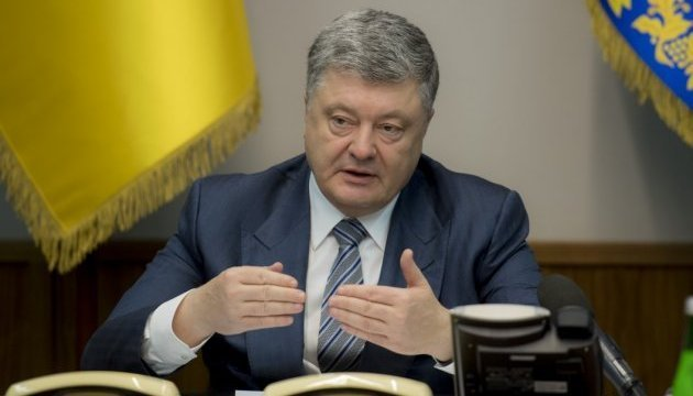Residents of Donetsk and Luhansk at rallies four years ago confirmed that Donbas is Ukraine – Poroshenko