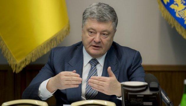 """Poroshenko: Residentes de Donetsk y Lugansk confirmaron hace cuatro años en las manifestaciones que """"Donbás es Ucrania"""""""