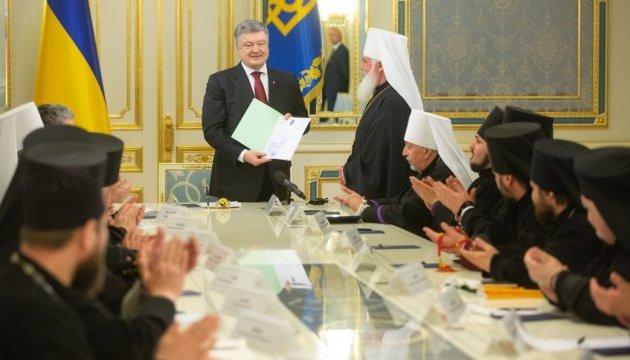 Порошенко прийняв від ієрархів УПЦ КП та УАПЦ звернення до Варфоломія