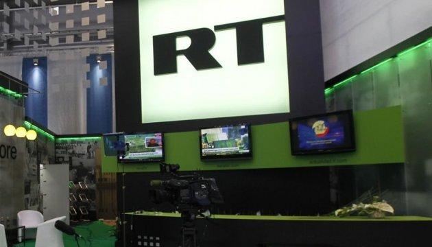Британія почала нові розслідування проти Russia Today