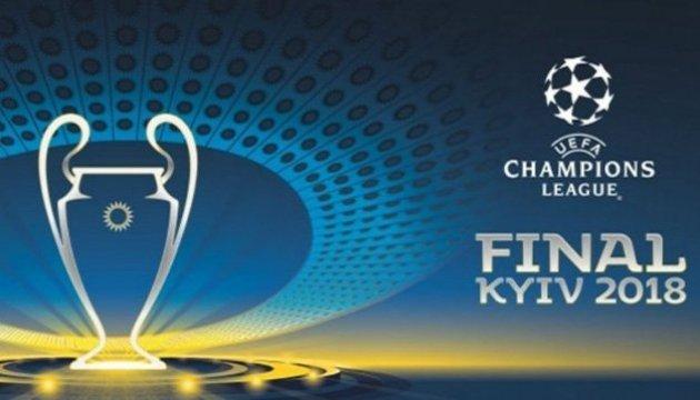 На Хрещатику не транслюватимуть фінал Ліги чемпіонів УЄФА