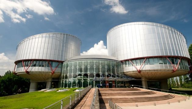 Krim: Gerichtshof für Menschenrechte lässt Klage der Ukraine gegen Russland zu