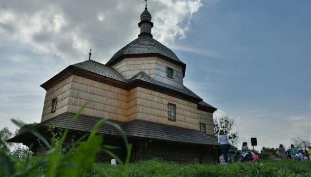 Відреставрований храм ХVII століття відкрили на Львівщині