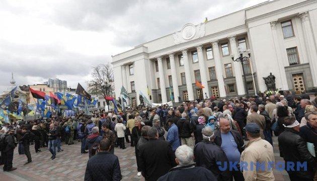Мітинг під Радою вимагає визнати добровольців учасниками бойових дій