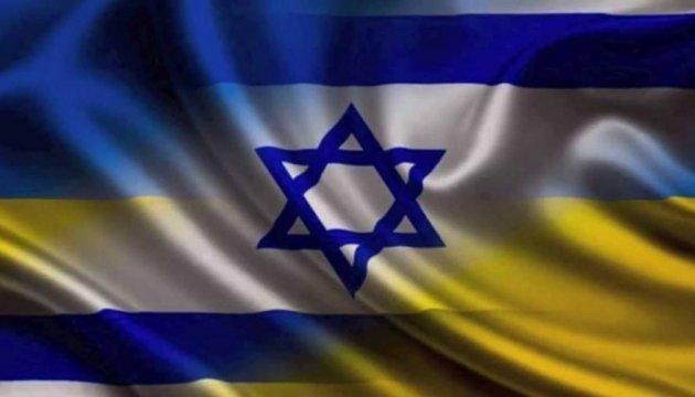 Poroshenko felicita al pueblo israelí con motivo del 70º aniversario del Estado de Israel