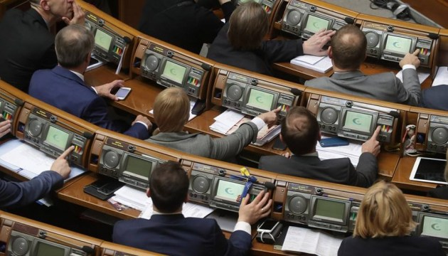 Parliament increases number of CEC members