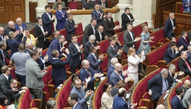 Рада підтримала звернення Президента про автокефалію для УПЦ
