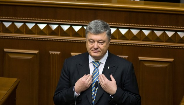 President: Ukraine's European and Euro-Atlantic integration guarantees peace, security and independence