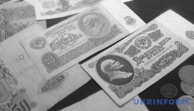 З архіву: гроші, які сподобалися киянам, та той, кого запустив Корольов (1961)