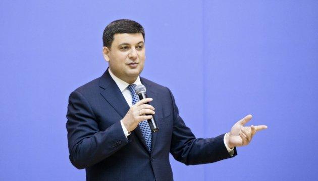 Volodymyr Hroisman participera aux élections législatives 2019