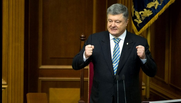 Ukrainian farmers should enter EU market not only with raw materials but also with products of processing industry – Poroshenko