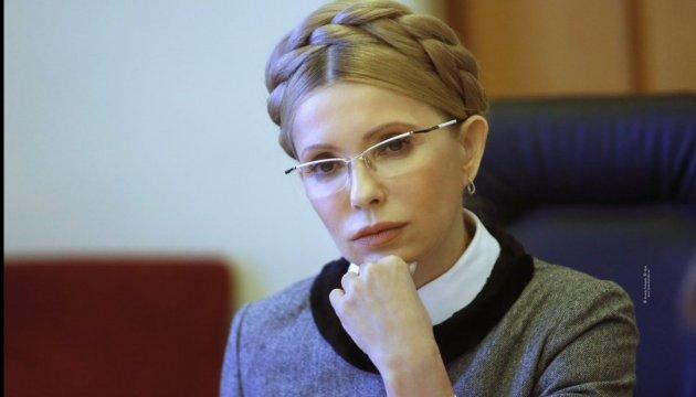 Юлія Тимошенко: Українська ГТС коштує, мінімум, 300 мільярдів євро