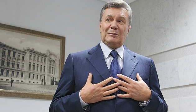 Court formally summons Yanukovych to make last statement on Nov 19