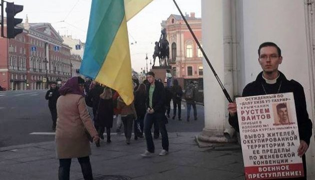 Activists in St. Petersburg demand to stop terror against Crimean Tatars. Photos