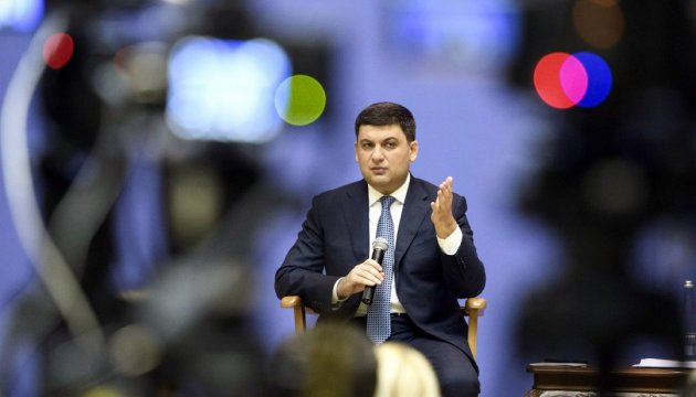Groysman to take part in parliamentary elections in 2019