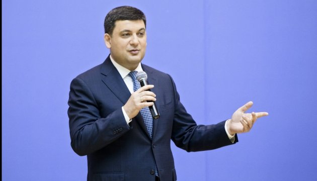 Total revenues of IT companies may grow twofold in next 5-7 years - Groysman