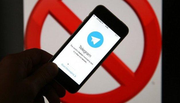 Почему блокирование Россией Telegram оказалось «пшиком»