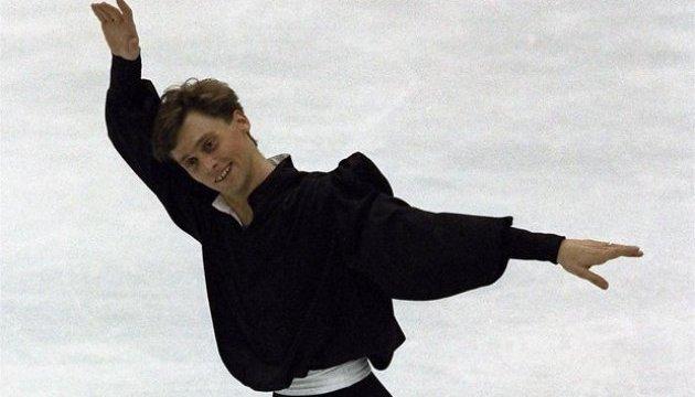 Viktor Petrenko es incluido en el Salón de la Fama Mundial de Patinadores Artísticos sobre Hielo