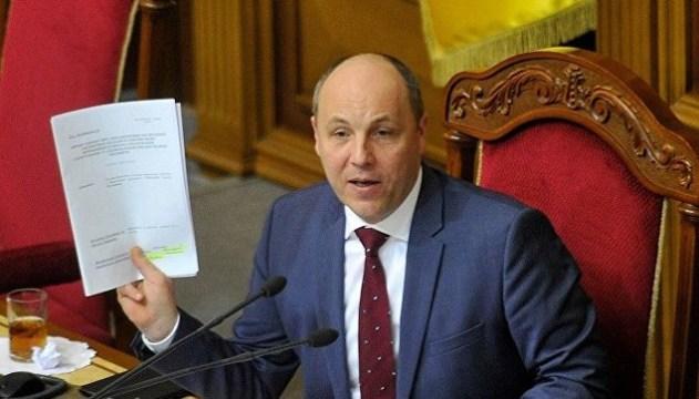 Парубій підписав постанову про санкції для