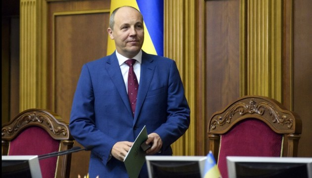 Ukrainian parliament speaker calls on French business not to participate in construction of Nord Stream 2