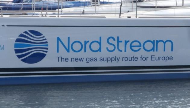 Из-за угрозы санкций из Nord Stream 2 ушли более 15 компаний - Госдеп