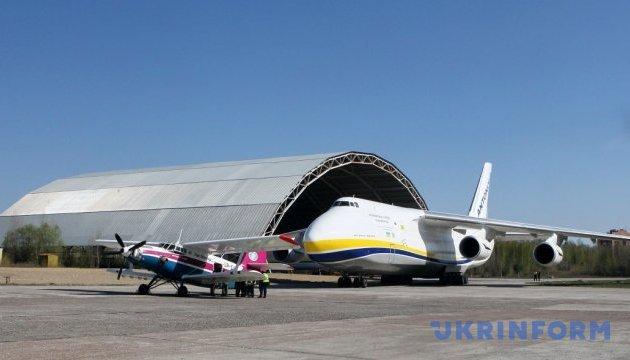 Самолеты госпредприятия