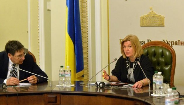 Gerashchenko, Herbst discuss prospects for peacekeeping mission in Donbas. Photos
