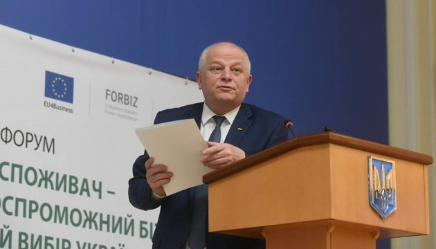 Vice PM Kubiv signs declaration on EU strategy for Carpathian region development