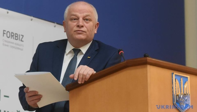 Vice PM Kubiv to participate in Economic Forum in Poland