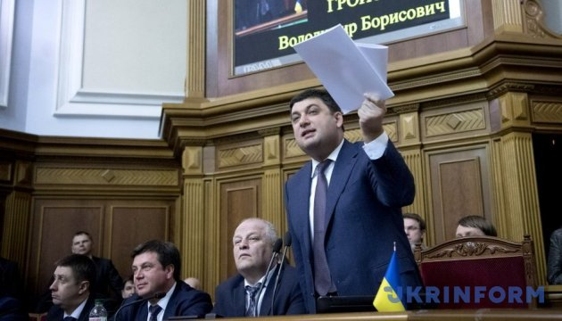 Groysman: Local government responsible for transport modernization