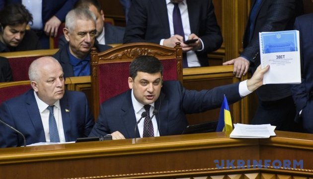 Groysman says when candidate for health minister will be represented
