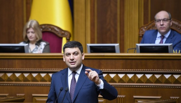 Government completing work on new space program - Groysman