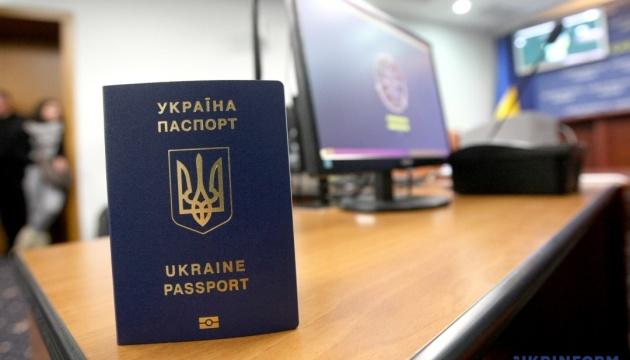 Закордонні паспорти цьогоріч оформили понад 3 мільйони українців