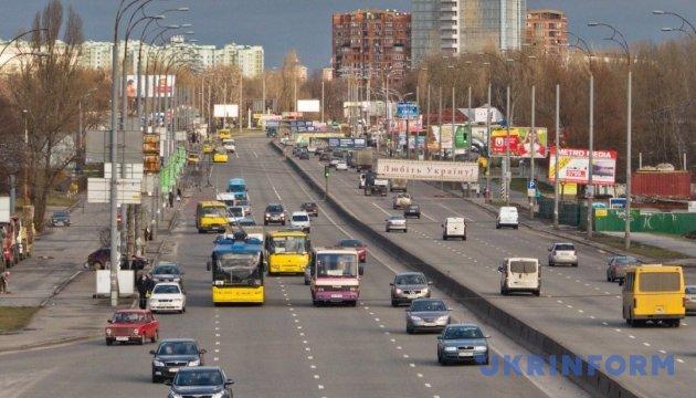 На одному з популярних проспектів Києва обмежать рух в обох напрямках