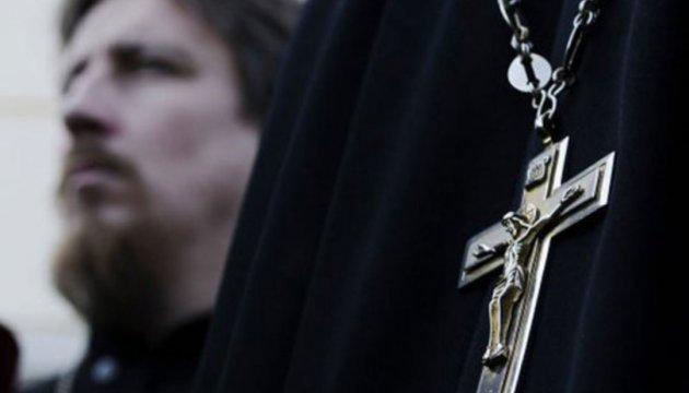 Грамота Діонісія: документальне свідчення анексії Української православної церкви