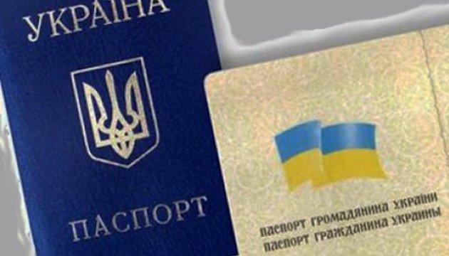 """В """"індексі паспортів"""" Україна перестрибнула одразу 20 позицій"""